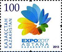 stamps_of_kazakhstan_2013-34